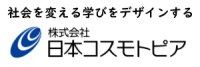 学習塾 緊急対策セミナー|日本コスモトピア
